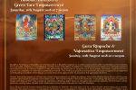 Empowerment of Buddha Amitayus, Green Tara, Guru Rinpoche and Vajrasattva